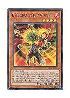 遊戯王 日本語版 RC02-JP012 Elemental HERO Blazeman E・HERO ブレイズマン (スーパーレア)