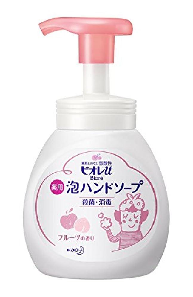 あえて見かけ上洗剤ビオレu泡ハンドソープ フルーツ ポンプ 250ml
