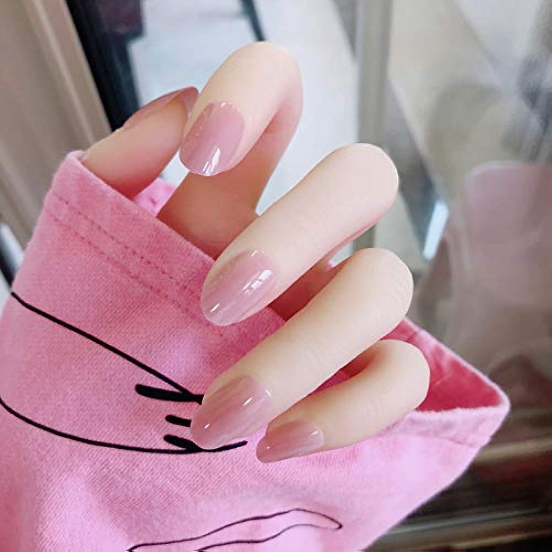 確保する起きて紀元前24枚純色付け爪 ネイル貼るだけネイルチップ お花嫁付け爪 (ライトピンク)