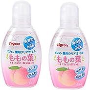 【Amazon.co.jp限定】【まとめ買い】ピジョン Pigeon 薬用クリアオイル ももの葉エキス配合(保濕成分) 90ml×2個