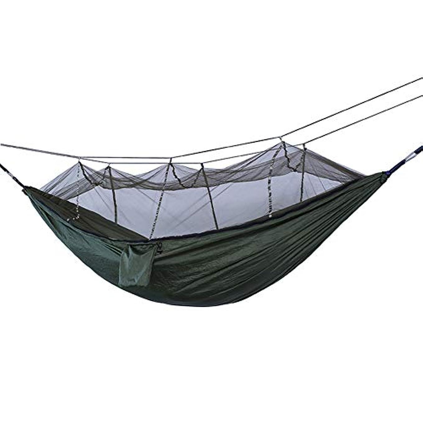ふさわしい大胆なブームハンモック 蚊帳付き パラシュート フック付き 虫対策 2人用 耐荷重300kg 軽量 簡単 持ち運び簡単 透気