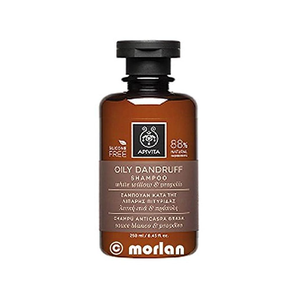 南極セッションアラビア語アピヴィータ Oily Dandruff Shampoo with White Willow & Propolis (For Oily Scalp) 250ml [並行輸入品]