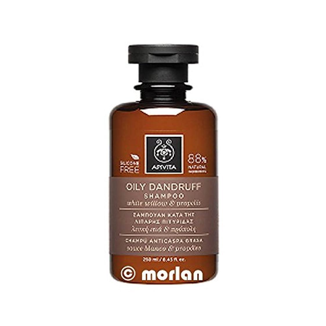 種をまく伝統的抵抗するアピヴィータ Oily Dandruff Shampoo with White Willow & Propolis (For Oily Scalp) 250ml [並行輸入品]