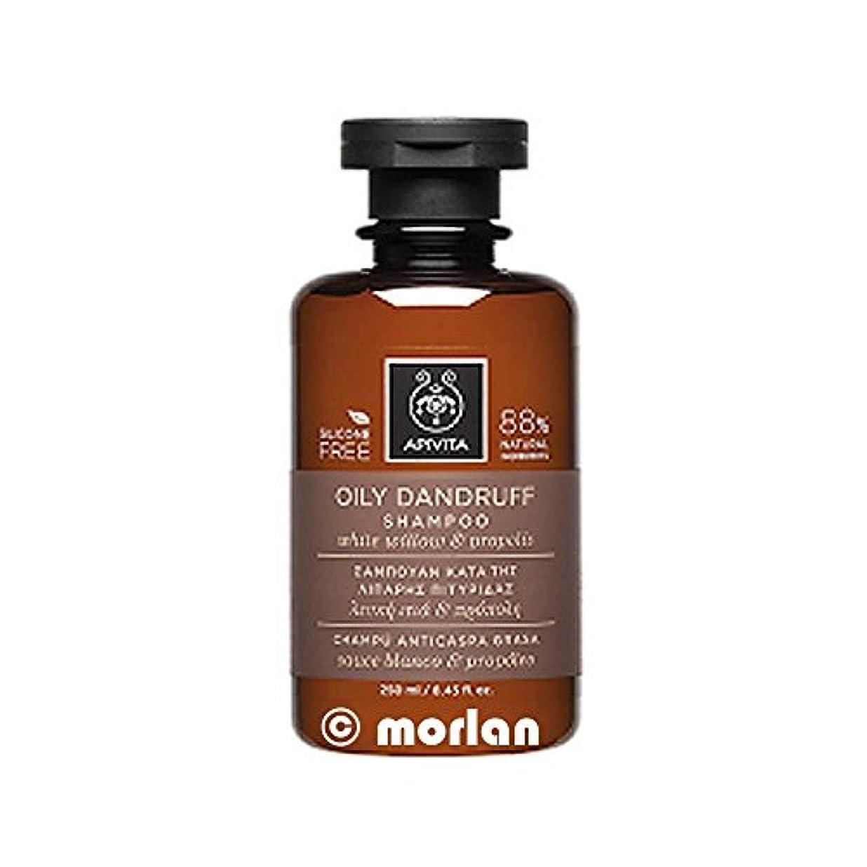 厚いレルムシプリーアピヴィータ Oily Dandruff Shampoo with White Willow & Propolis (For Oily Scalp) 250ml [並行輸入品]