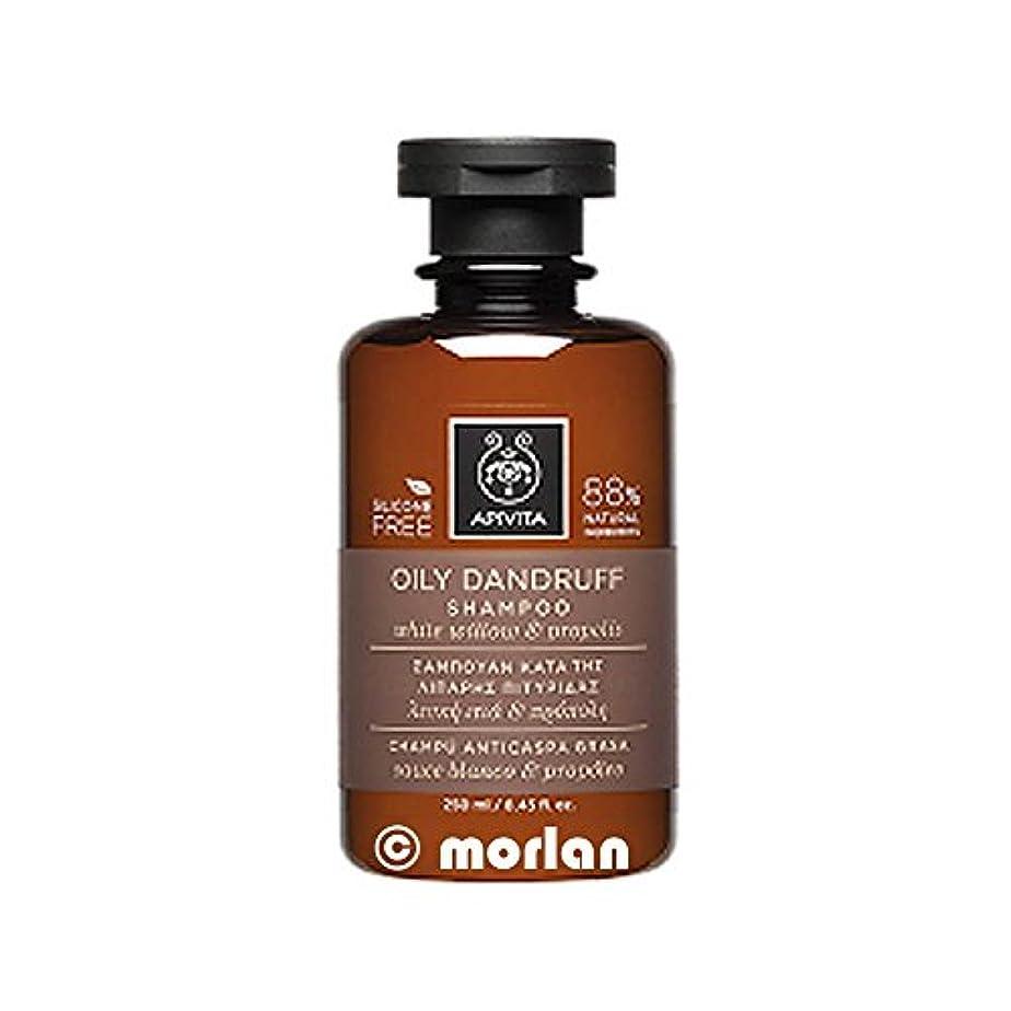 裕福な精神的に正午アピヴィータ Oily Dandruff Shampoo with White Willow & Propolis (For Oily Scalp) 250ml [並行輸入品]