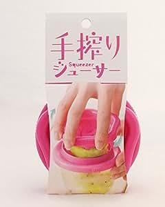 手搾りジューサー (NHK まちかど情報室にて放映されました)