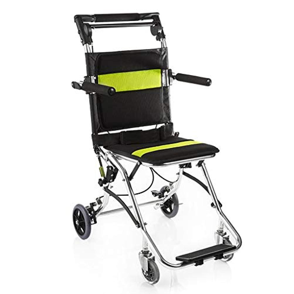 志す誘惑フラフープ高齢者の子供用屋外トロリー用車椅子折りたたみ式超軽量アルミニウム合金