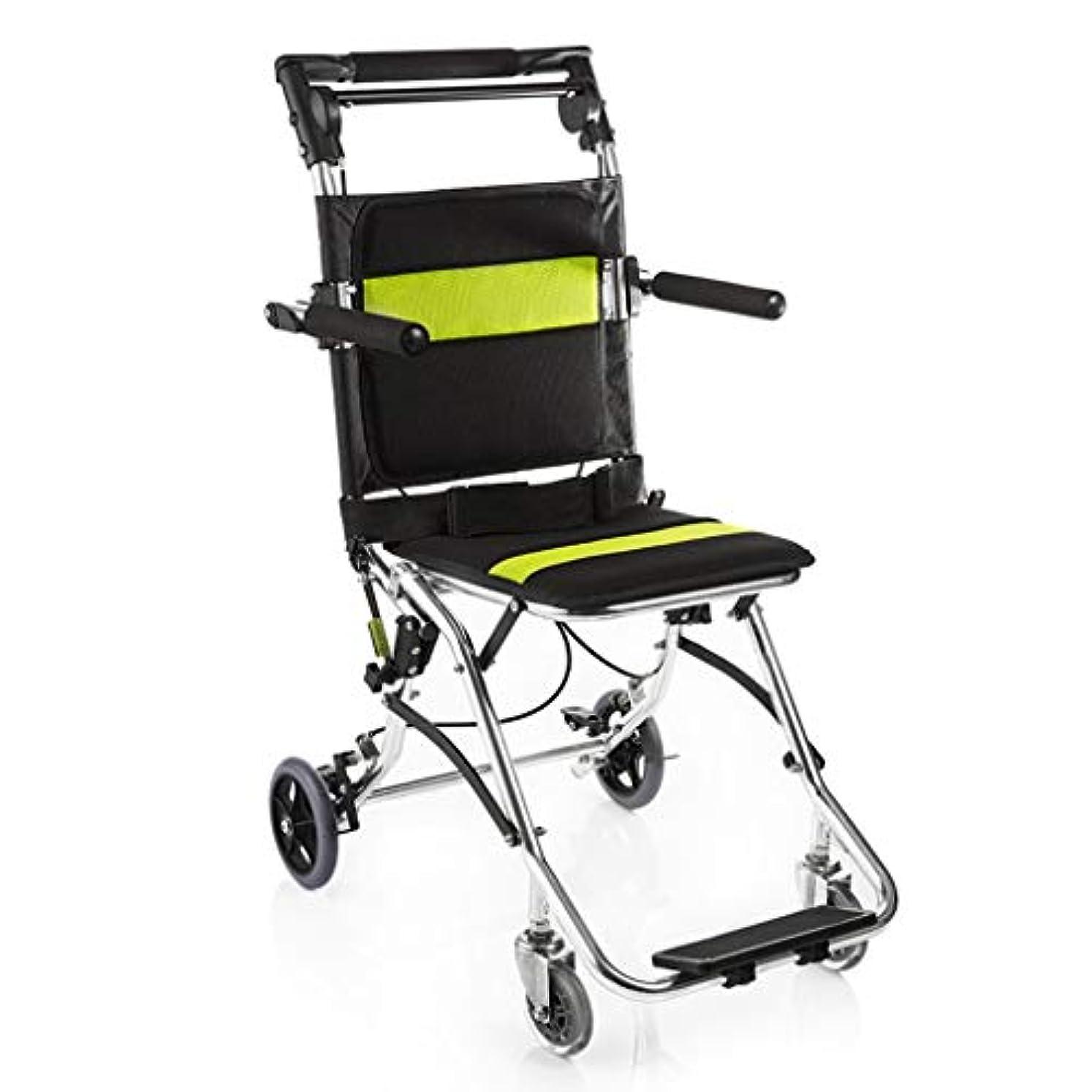 脇にジェム天国高齢者の子供用屋外トロリー用車椅子折りたたみ式超軽量アルミニウム合金