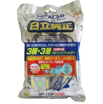 日立 掃除機 紙パック クリーナー紙袋 GP-110F...