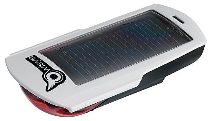 ヒギンズ市長純粋なOwleye(オウルアイ) 自転車 LED ライト ハイブリッドラックス3 ヘッドライト3LED リチウムイオン充電チ USB ソーラー充電