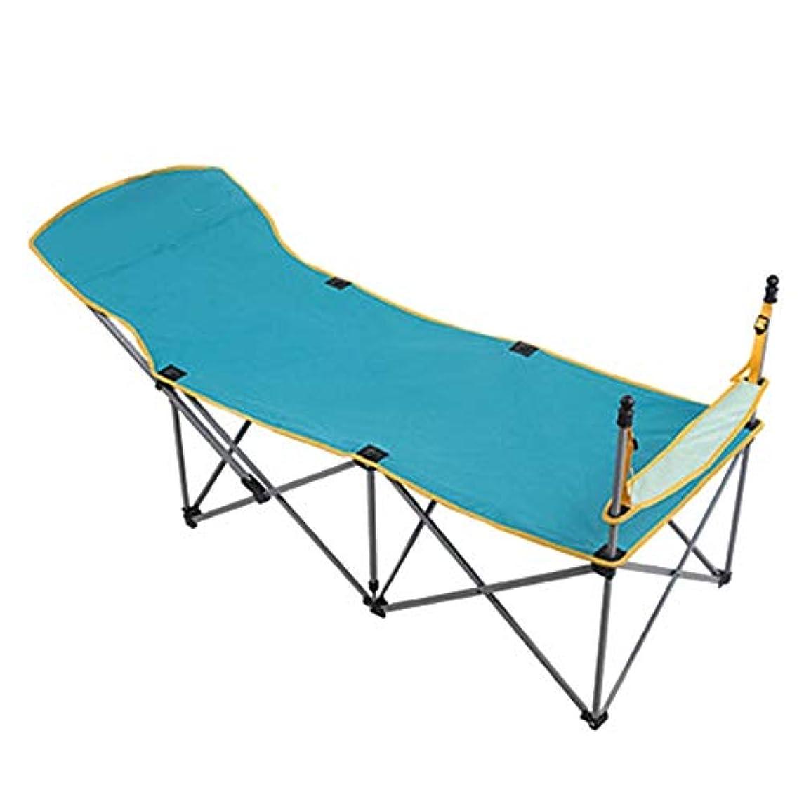 デイジー破壊的ラベンダー屋外ポータブル折りたたみベッドシングルオフィス仮眠ベッドプログレッシブベッドシンプルベッドレジャー (Color : Blue)