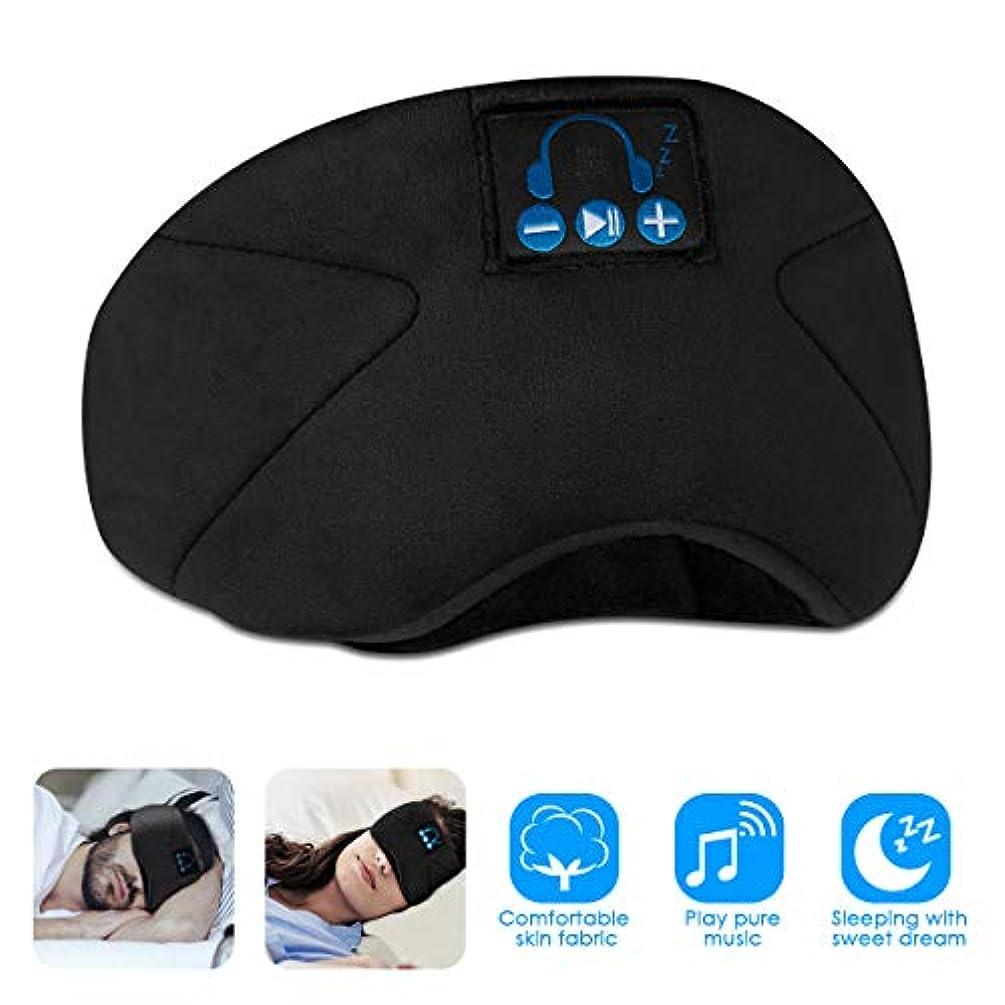 苦い放射性上にWallfire ワイヤレスBluetooth睡眠マスクスリーピングアイマスクBT5.0旅行睡眠音楽ヘッドセット目隠しウォッシャブルサポートハンズフリー通話