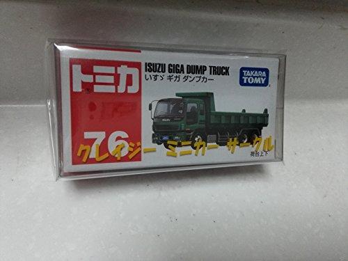 絶版トミカ ��076 いすゞ ギガ ダンプカー クレイジーミニカーサークル ケース付