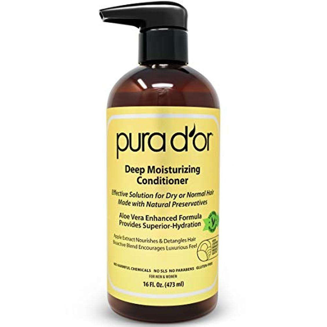 クロニクル気分が良い不適切なPURA D'OR Deep Moisturizing Premium Organic Argan Oil & Aloe Vera Conditioner, 16 Fluid Ounce (473ml)プラドール ディープモイスチャライジング...