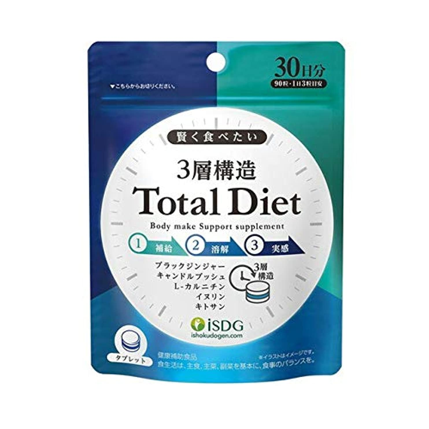 素子義務的ネクタイ医食同源ドットコム ISDG 3層構造 Total Diet 90粒入 トータル ダイエット×3個セット