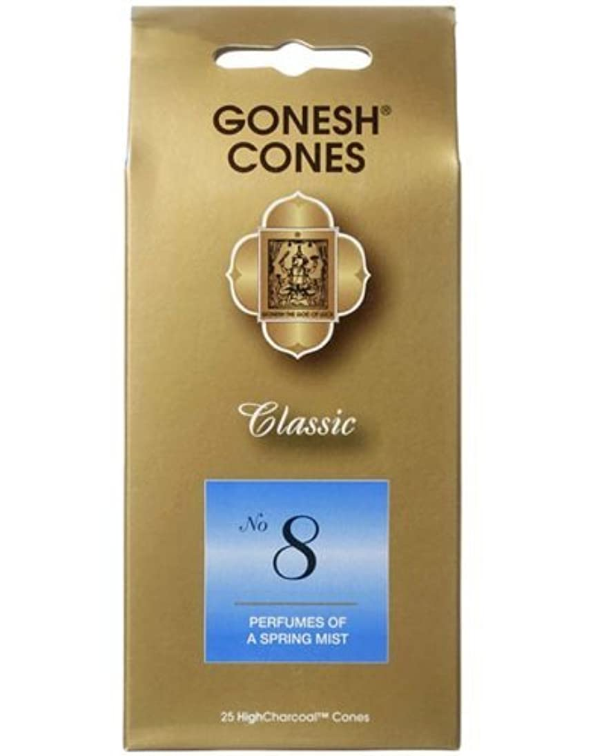 債務者差別する民兵GONESH インセンス コーン No.8×3セット