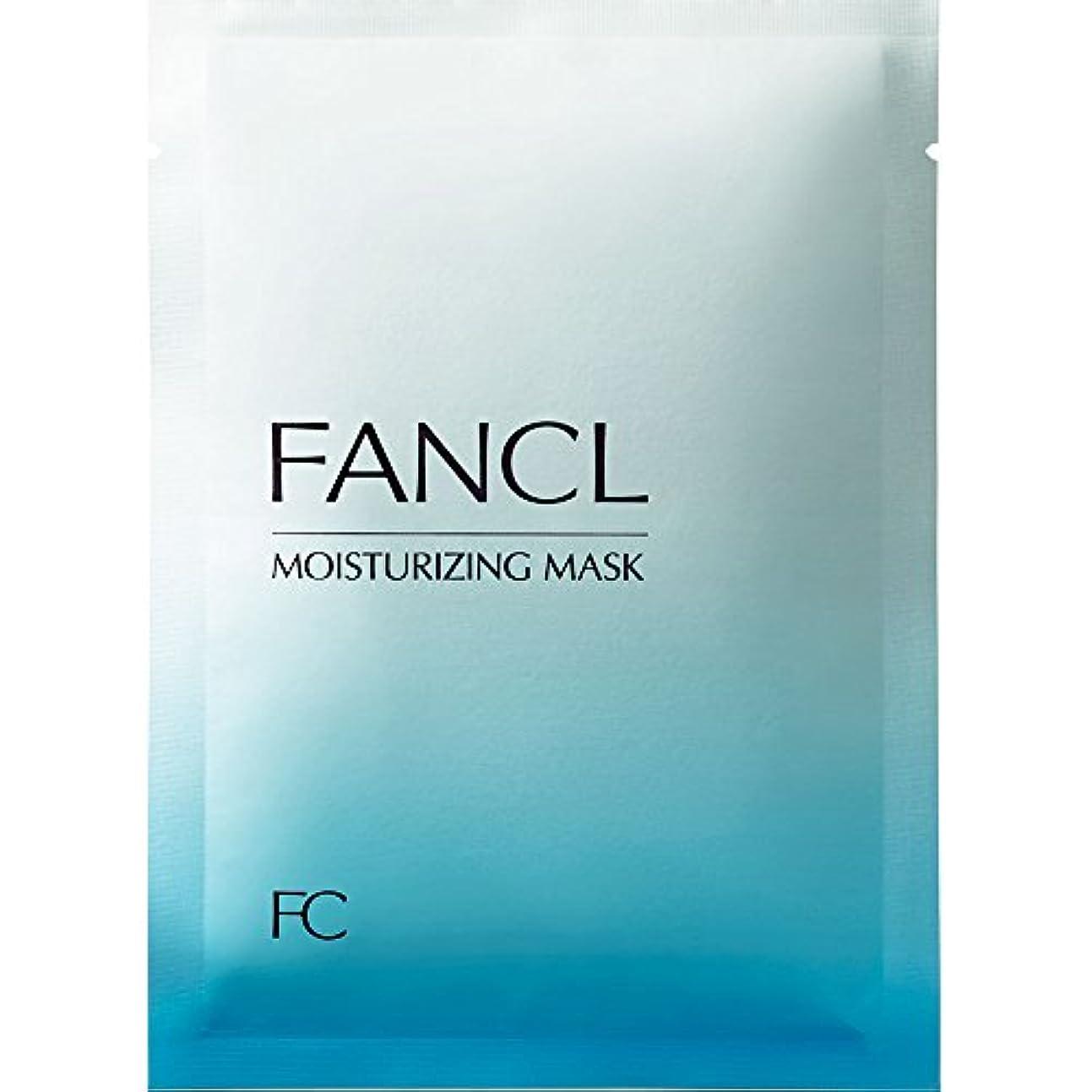 運命楽観的静めるファンケル(FANCL) モイスチャライジング マスク 18mL×6枚