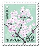 日本郵便 52円切手【2枚組】
