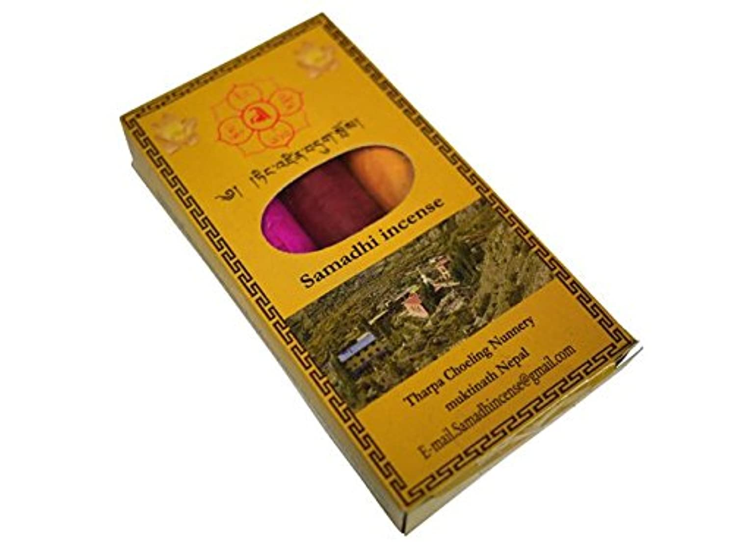 盆地スタック夢中タルパチョリンナニー チベット仏教寺院タルパチョリンナニーのお香【Samadhi3in1】