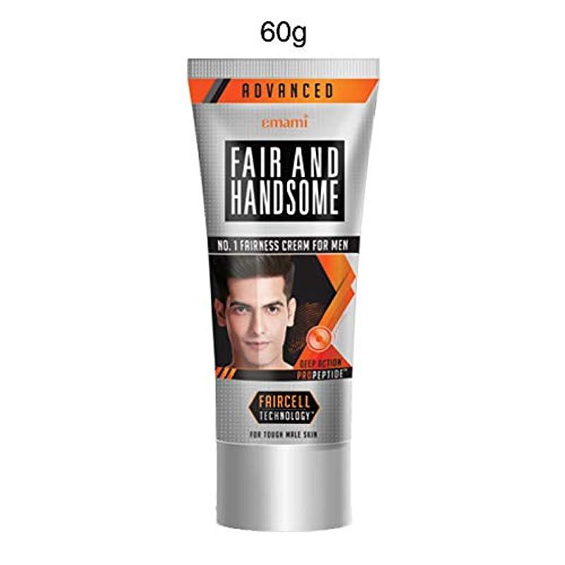 平衡配当疲労Fair And Handsome Fairness Cream For Men, 60G男性のための公正とハンサム世界No.1公平性のクリーム