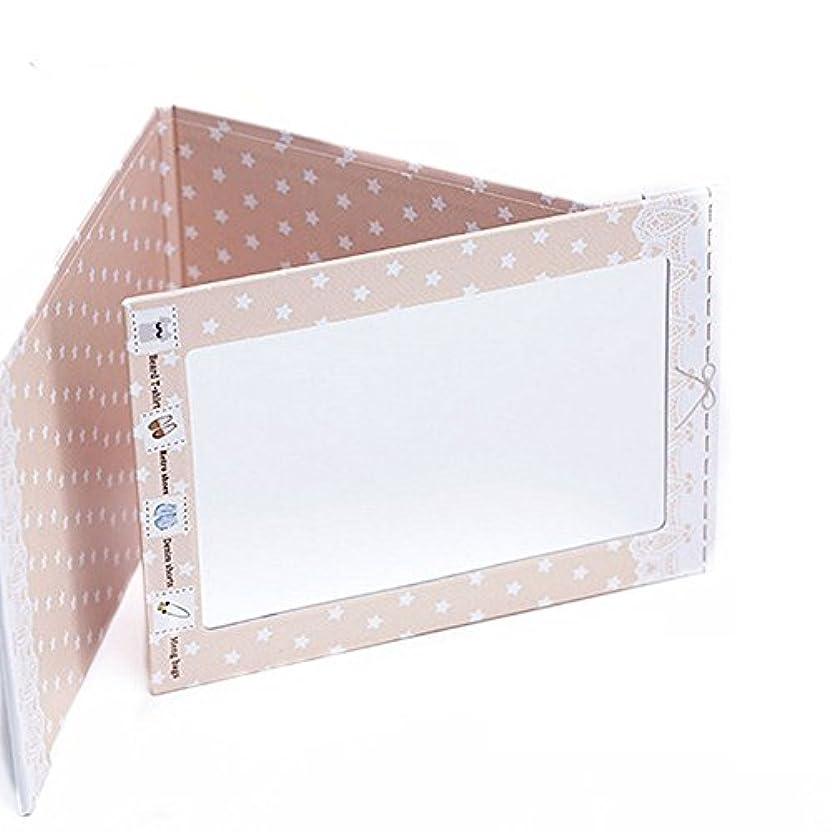 リーダーシップ推定する百年山の奥 化粧鏡 折りたたみミラー 卓上スタンドミラー 角型 角度調整
