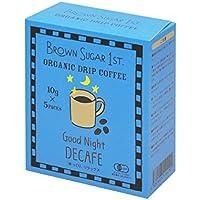 オーガニック カフェインレスコーヒー グッドナイトブレンド ドリップ (有機 化学調味料無添加 砂糖不使用 100% 天然 ブラウンシュガーファースト)