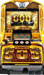 ミリオンゴッド 神々の系譜 ZEUS[家庭用|中古パチスロ実機 コイン不要機セット]中古スロット [おもちゃ&ホビー] [おもちゃ&ホビー]