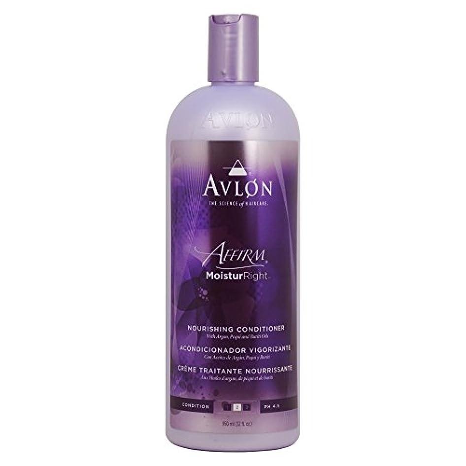 戦術ホラー浴Avlon Hair Care moisturright 32オンスノーリッシングコンディショナー