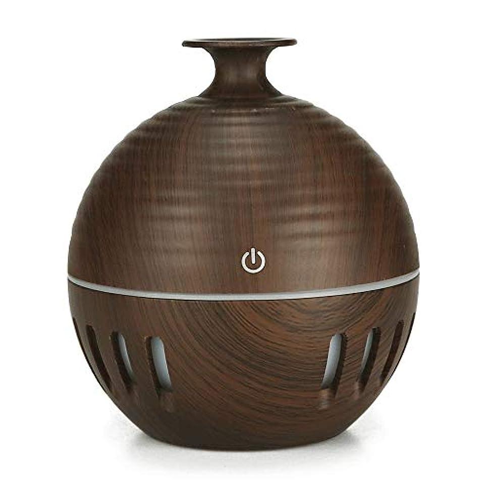 妖精好き姿勢ミニエッセンシャルオイルディフューザーウィスパー静かなクールミスト加湿器のためにキッズルームバスルーム利用 (Color : Deep wood grain, Size : 10×11.2)