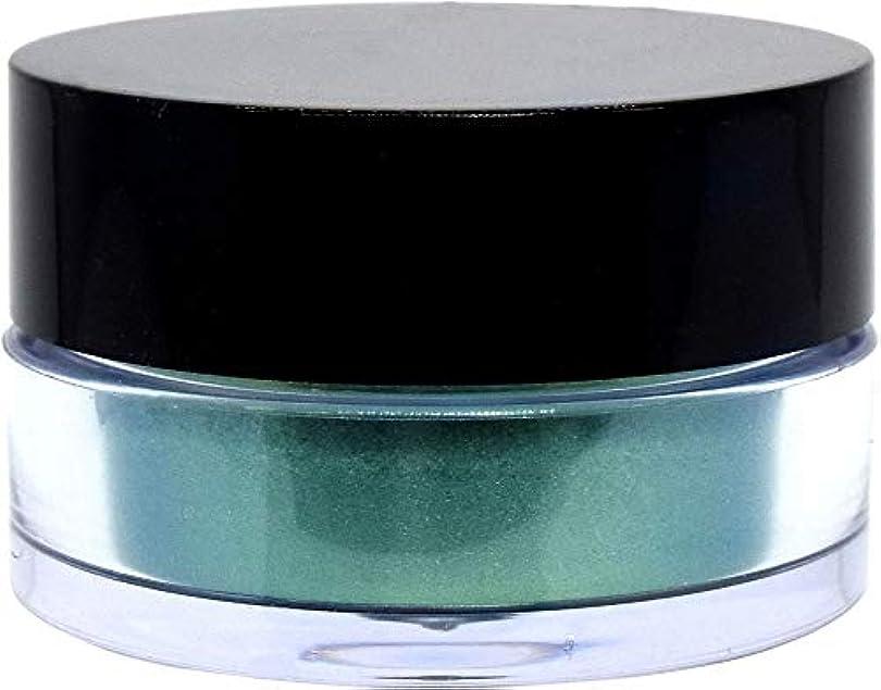 うまくいけば誇張するシネウィ三善 プチカラー 高発色 アイシャドウ パール col:13 グリーン系 ※