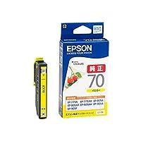 ==業務用セット== ・エプソン==EPSON== 対応・インクカートリッジ・イエロー・1個・型番:ICY70・-×5セット-