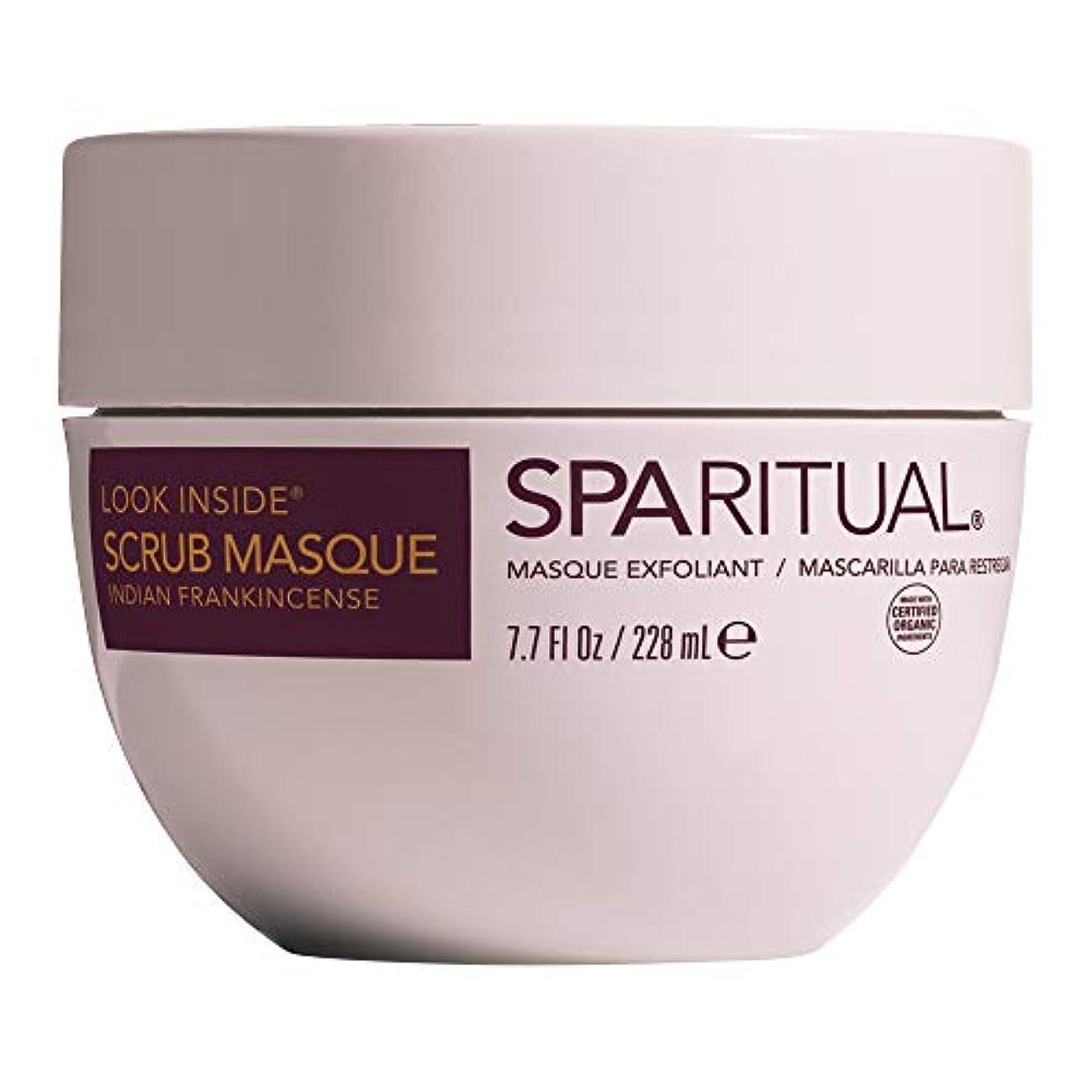 自分のために湿度アドバイスSPARITUAL(スパリチュアル) ルックインサイド スクラブマスク 228ml (フランキンセンスの香り)