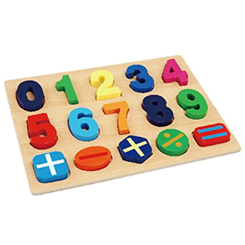 kidzzings 15個。木製数学セットおもちゃfor Toddlers & Kids