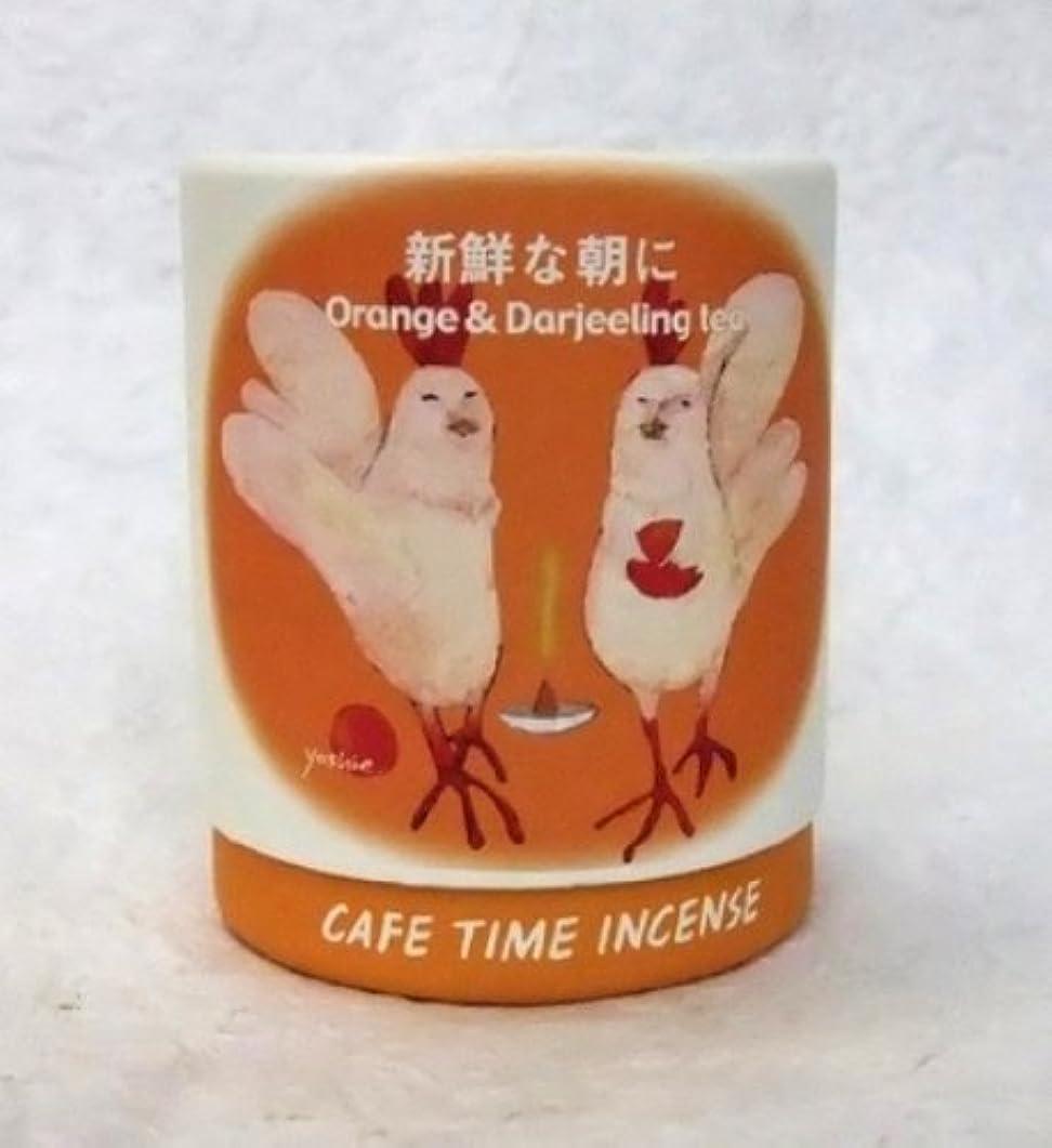 外交希少性ポンプお香 カフェタイム インセンス「新鮮な朝に」 <オレンジ&ダージリンティー> 2種類の香り× 各5個入 香立付
