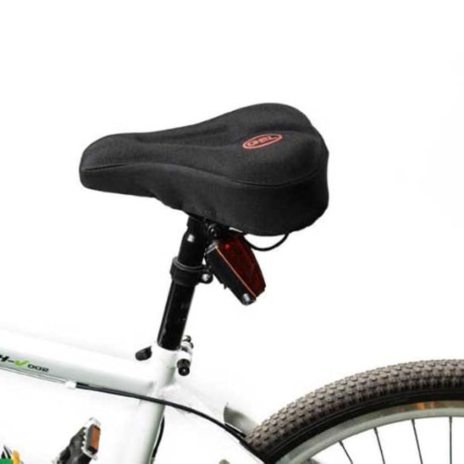 種をまく炎上ミネラルDemiawaking 痛くない3D自転車サドルカバー シリコン 衝撃吸収?取り付け簡単