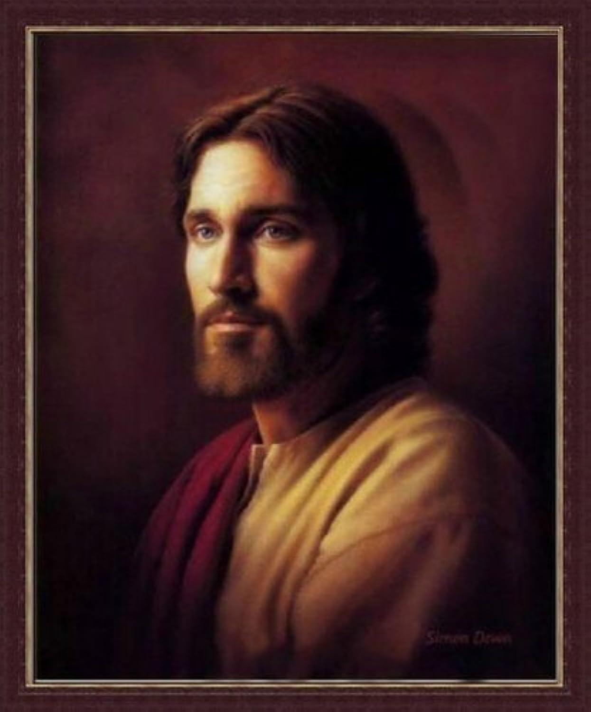 Paint By Number 16 X 20 Kit (Unframed-Box) Jesus Christ by Artist on Field [並行輸入品]