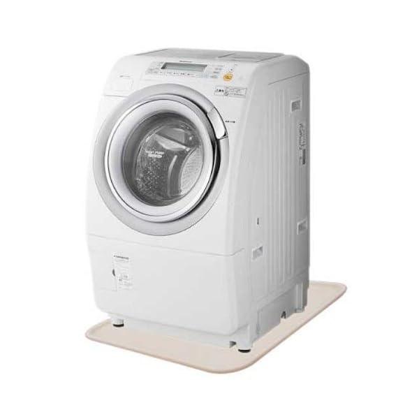 洗濯機トレー ドラム式用 アイボリーの紹介画像3
