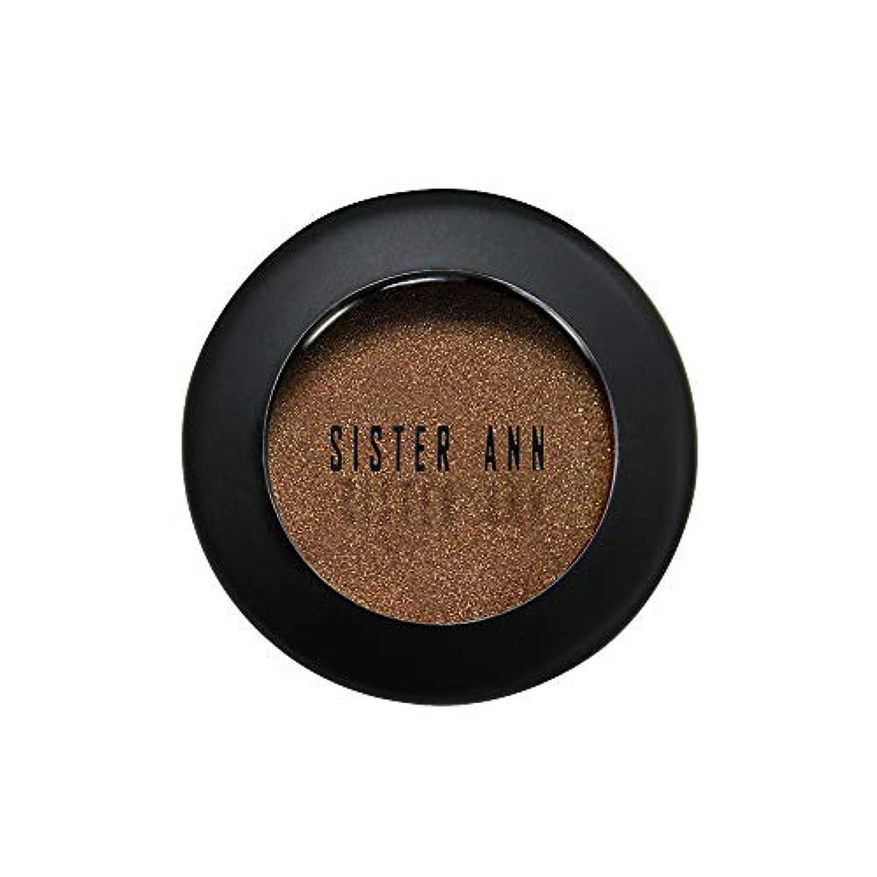 受粉する豊富人[SISTER ANN] カラーシャインシャドウ (Gold Brown)