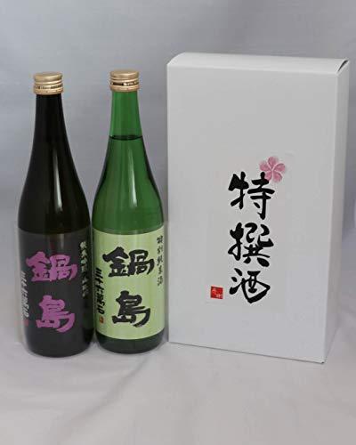鍋島 純米吟醸と鍋島 特別純米 のみ比べ720ミリ×2本