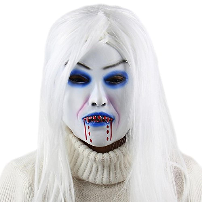 白い髪の悪魔の女性のマスクの鷹の家のドレスの髪型クリスマスラテックスホラーゴーストヘッドセット