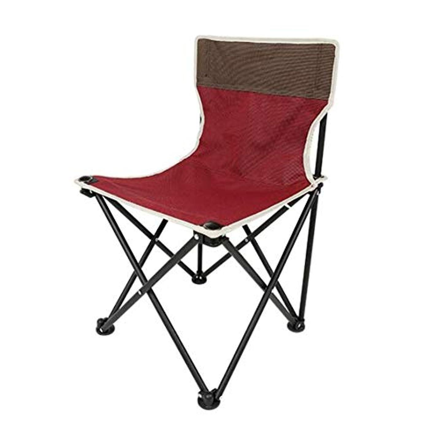 電子レンジ鮮やかな知り合い折りたたみ椅子、キャンプ屋外折りたたみ椅子ポータブルキャンプレジャー小さな椅子釣りスケッチ公園ビーチチェアスツール,B