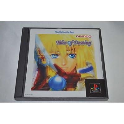 テイルズオブデスティニー PlayStation the Best