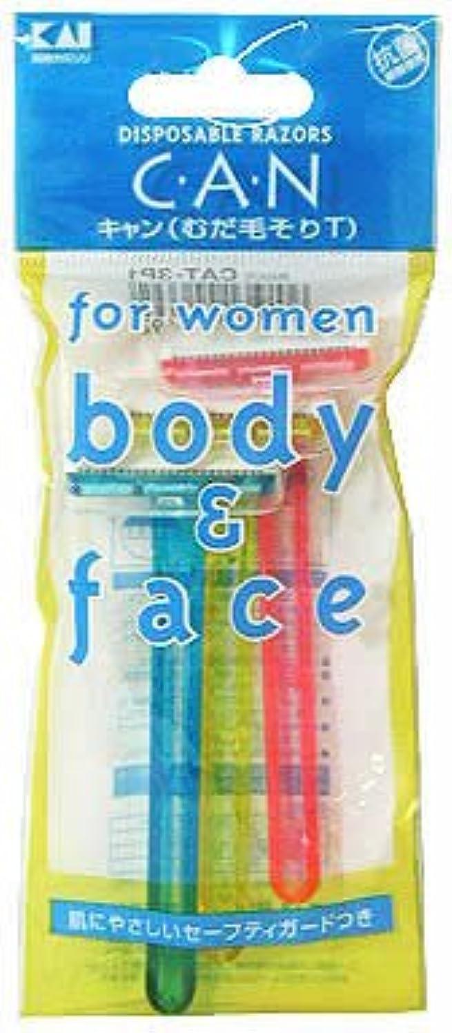 感動する備品シンプトン女性用カミソリ キャンT CAT-3本入