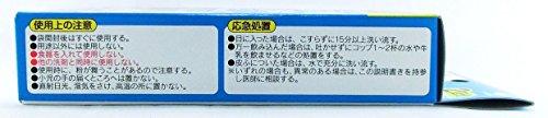 【まとめ買い】食器洗い機徹底洗浄中 オレンジオイル配合 粉末タイプ 2回分×3個