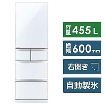 三菱 455L 5ドア冷蔵庫(クリスタルピュアホワイト)【右開き】MITSUBISHI 置けるスマート大容量シリーズ MR-B46D-W