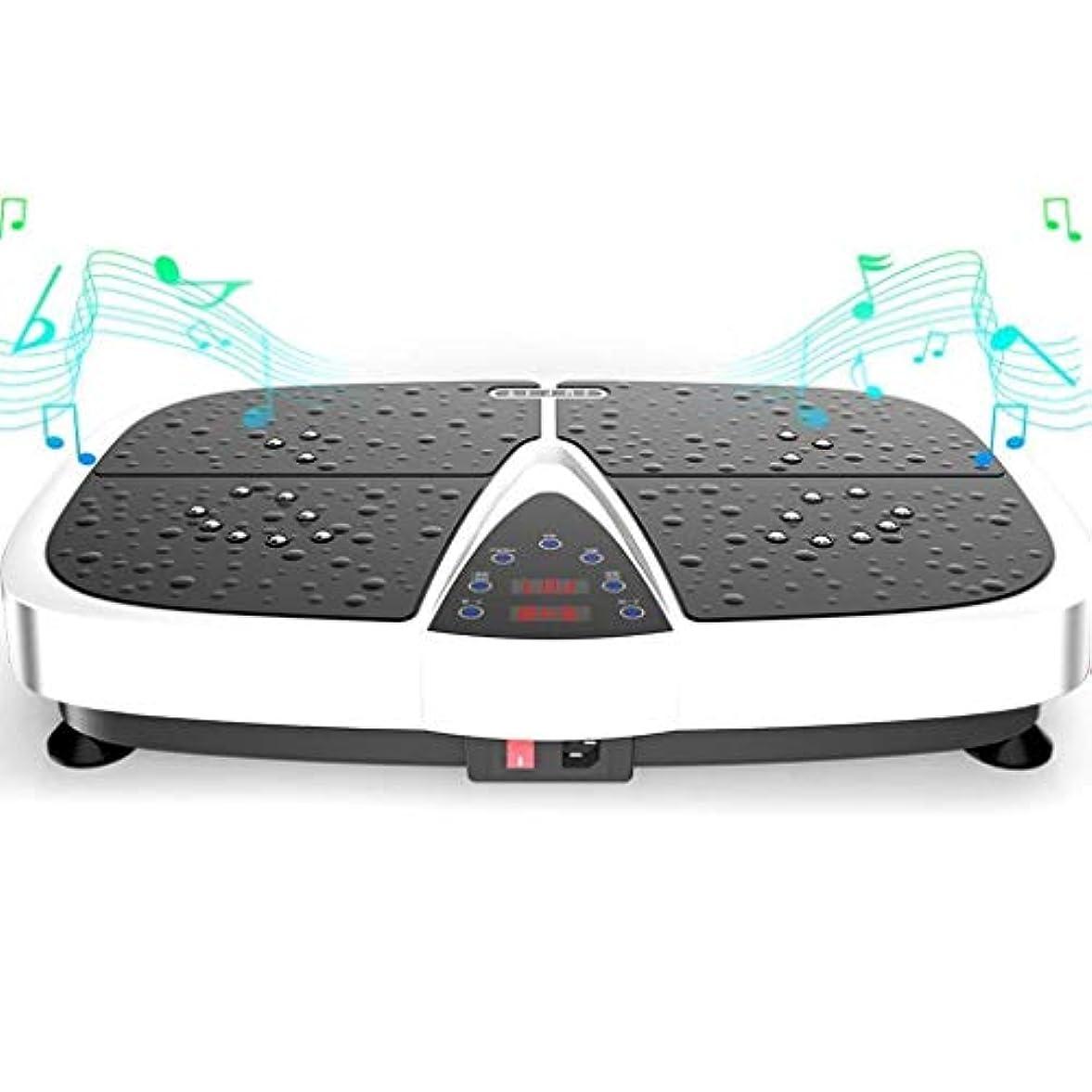 韓国ビーチ呼吸する減量機、スポーツ振動成形機、3つのモード、99スピードBluetoothスピーカー、家族/ジムに最適、ホームオフィス減量(最大負荷120KG) (Color : 白)