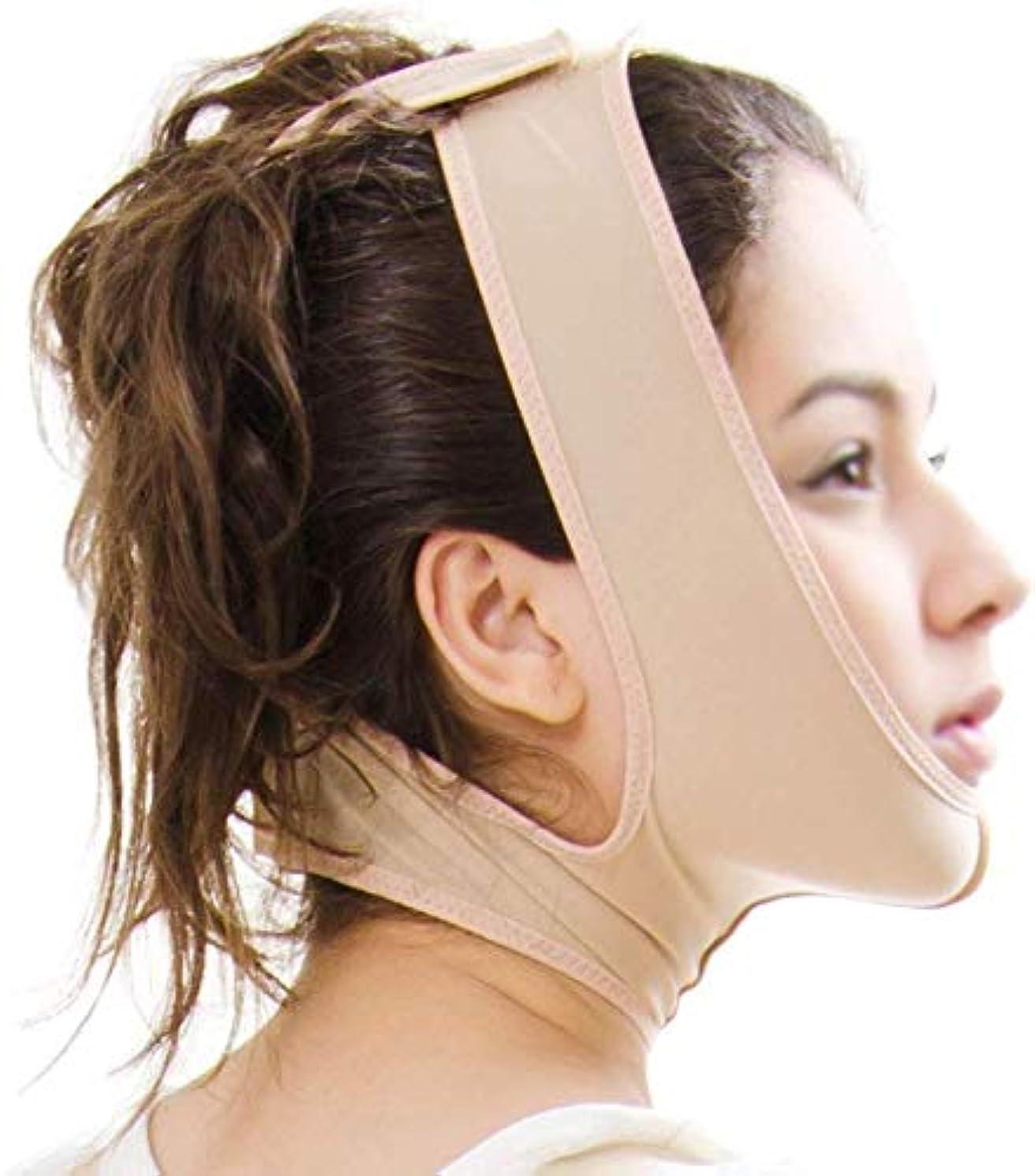 クリップメナジェリー人間美容と実用的なリフティング包帯、あごの首とあごの二重あごの顔、脂肪吸引術、術後創傷マスク(サイズ:M)