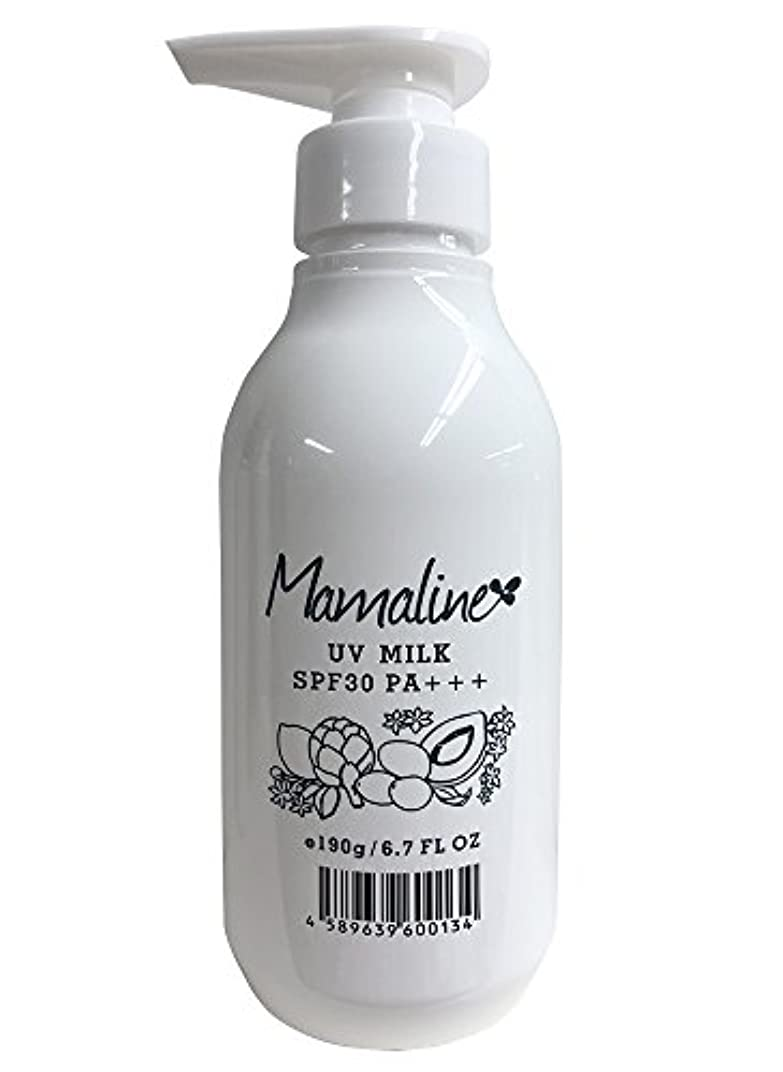 のスコア不道徳増幅するmamaline(ママライン) UVミルク 190g