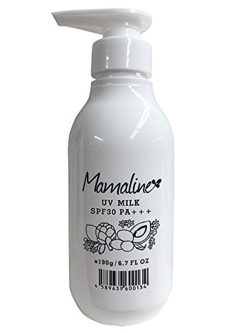 mamaline(ママライン) UVミルク 190g