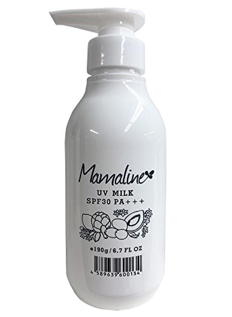 壮大な合計無許可mamaline(ママライン) UVミルク 190g